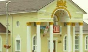"Embedded thumbnail for Видео: коттеджный поселок ""ДОН"""